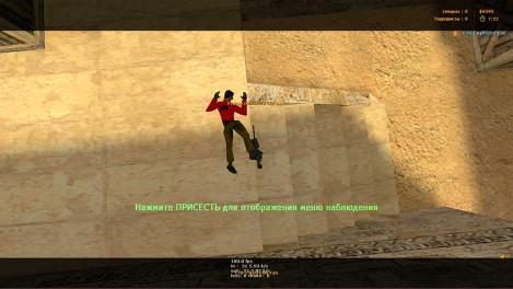 Скриншот кс 0.6 через ByProSTi #7