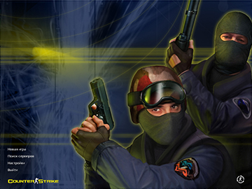 Скачать Counter-Strike 1.6 бесплатно
